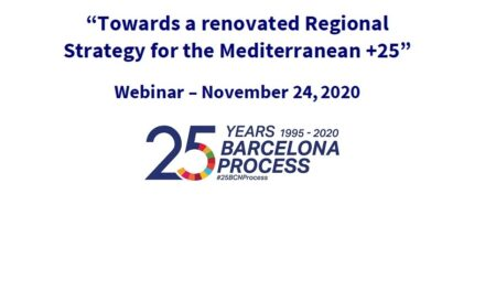 MedCoopAlliance Webinar: Towards a renovated regional strategy for the Mediterranean +25